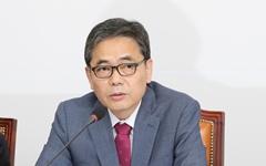 """곽상도 """"이용수 기자회견 기획 가짜뉴스 유포 12명 고소"""""""