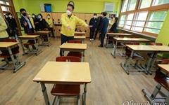 '보건당국 격리' 미등교 학생 817명, 등교 연기 838개교