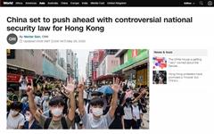 중국 전인대, 홍콩 보안법 압도적 찬성 통과... 반대 1표