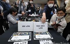 [오마이포토] 노트북, 분류기 분해까지 하며 '부정선거' 의혹 반박