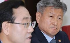보훈처장에게 백선엽 장군 '서울 안장' 압박한 통합당