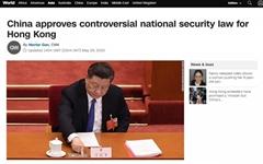 """중국, 홍콩 보안법 강행... """"미국과 갈등 피할 수 없어"""""""