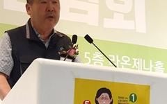 """김동명 한국노총위원장 """"코로나19, 사회적 대화 책임있게 끌고 갈 것"""""""
