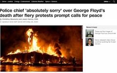미 경찰 가혹 행위에 흑인 숨지자 시위 격화... 폭동·약탈로 번져