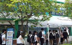 '학생 안전 최우선'... 성남시, 코로나19 학교 방역 총력