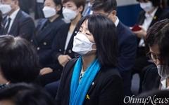 윤미향 당선자, 오늘 오후2시 국회서 기자회견
