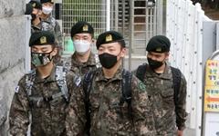 군 내 코로나19 확진자 1명 늘어... 철원지역 육군 병사