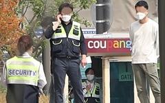 부천 쿠팡물류센터 관련 누적 확진자 108명…35명은 접촉 감염