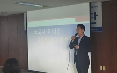 """""""코로나19 같은 위험으로부터 국민 지킬 사회안정망 구축 필요"""""""