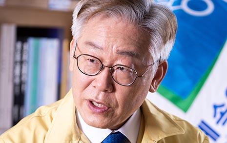 '당선무효' 위기 이재명이 '궁예' 언급한 이유
