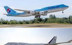 '공군 1호기' 새 대통령 전용기 내년 11월 첫 비행