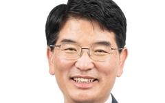 박완주 의원, 천안특례시법 1호 법안으로 발의