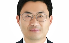 이정문 의원, 1호 법안 '일하는 국회법' 발의