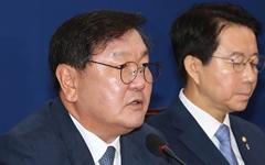 """통합당 압박한 김태년 """"5일 국회 개원, 협상대상 될 수 없다"""""""