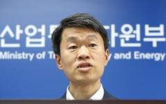 정부, 일본 수출규제조치 WTO 분쟁해결 절차 재개하기로