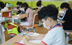'인간 CCTV'가 된 교사들... 숨쉬기 시간까지 따로 정해