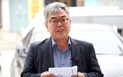 """경찰, '조국 수사 누설' 불기소 송치... """"증거 안 나와"""""""