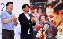 [오마이포토] '들리나요?' 신승환-김봉한, 덕분입니다!