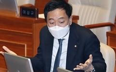 """금태섭의 '경고 유감' """"민주당, 검찰과 비슷한 일 할 줄이야..."""""""