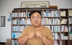 """""""한국은 '탈석탄'이라는 세계적 흐름에서 뒤처지고 있어"""""""