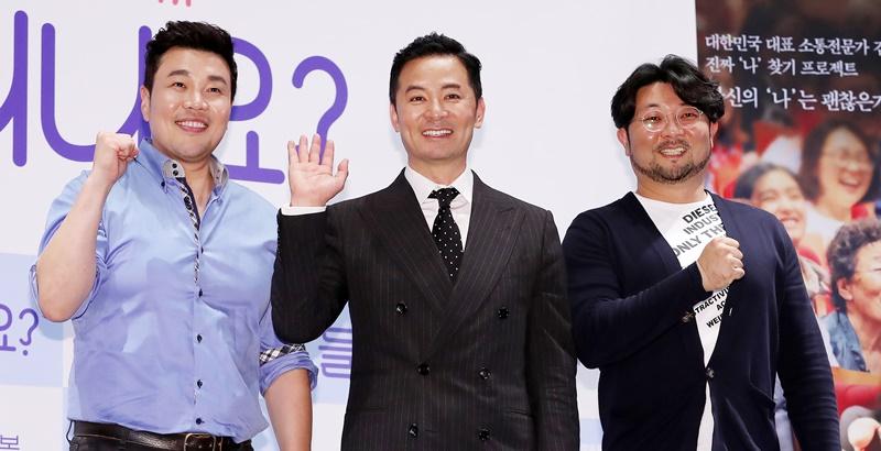 """""""처음에는 창피했다"""" '소통계 BTS' 김창옥의 고백"""