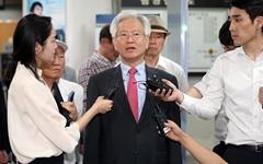 '문 대통령 명예훼손' 고영주 2심도 징역형 구형