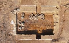 김해 대성동고분군, 보존상태 최고 귀족무덤 발굴