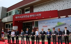 충남 최초의 공공 공연연습센터, '아르코공연연습센터@서천' 개관