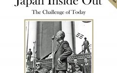 일본의 두 얼굴, 미국의 두 얼굴, 이승만의 두 얼굴