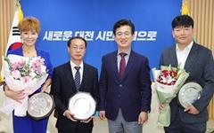 '맹꽁이 친구·촛불 봉사자',  대전시 환경상 수상