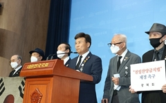 """""""1949년 6월 6일 이후 대한민국은 친일파 위한 나라 됐다"""""""