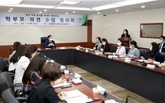 대전교육청, 순회교육 장애학생 급식 제외 논란