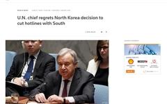 """유엔 사무총장 """"북한, 남북채널 차단 유감... 대화 노력해야"""""""