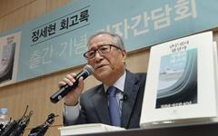 """정세현 """"코로나로 경제성과에 위기감, 극렬 적대감으로"""""""