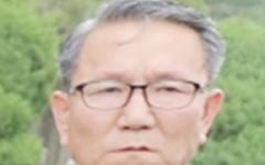"""북한 """"남한, 이제부터 괴로울 것... 신뢰 산산조각"""""""