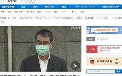 일본, 북 미사일 방어용 '이지스 어쇼어' 배치 돌연 중단
