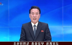 """북한군, 사실상 군사합의 파기... """"GP 병력전개, 접경 훈련재개"""""""
