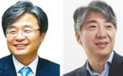 박원순, 정무부시장-정무수석 교체로 참모진 개편 완료