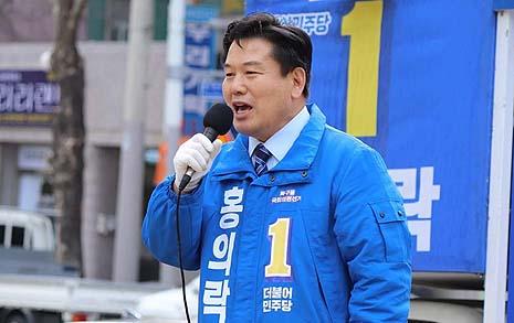 """'홍의락 경제부시장' 카드에 민주당 """"욕 먹어도 해야"""""""