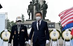 인천시, 6.25전쟁 70주년 기념식 대신 6.25참전 전적비 참배