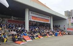 부경대 총장선거 또 연기... 직원·학생·조교 투표권 비율 재논의