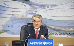 """박종훈 교육감 """"밀양 진로교육원 되면, 부산-울산 학생도 이용"""""""