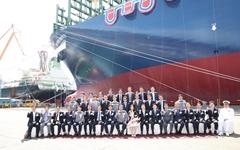 세계 최대 컨테이너 7호선 'HMM 함부르크'호 출항