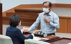 강릉시의회 사상 첫 날치기 의장선출... 민주당 강력반발