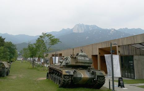 탱크가 있는 작업실