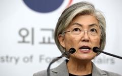 """강경화 """"11월 북미회담 열도록 적극 노력중"""""""