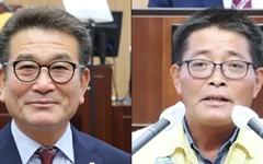 8대 사천시의회 후반기 의장 이삼수-부의장 김봉균