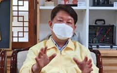 권영진 대구시장, 광주에 코로나19 치료 병상 제안