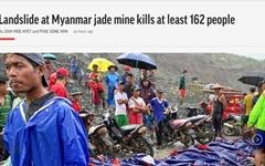 미얀마 옥 광산서 산사태... 광부 160여 명 사망 '참사'
