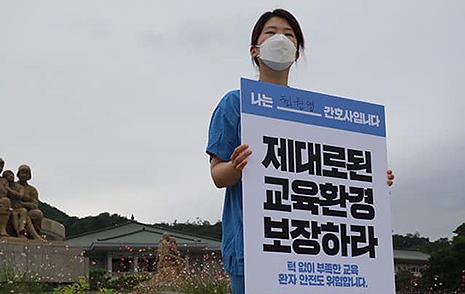 서울대병원 10년 차 간호사입니다, '덕분에 챌린지'에 화가 났습니다